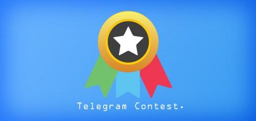 contest-app