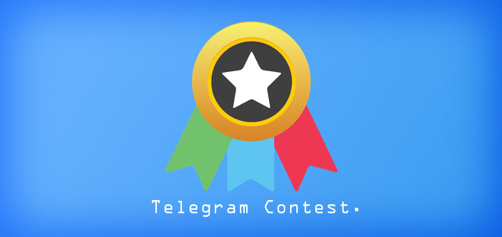 Telegram contest