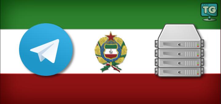 iran-servers-2
